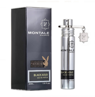 Montale Paris BLACK AOUD (с феромонами) 20 ml
