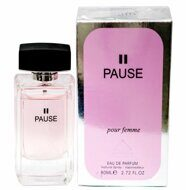 Fragrance World PAUSE (GIVENCHY PLAY for her) 80ml
