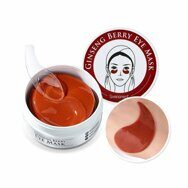Патчи для глаз Shangpree Ginsening Berry Eye Mask