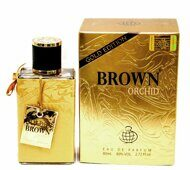 Fragrance World BROWN ORCHID Gold Edition eau de parfum 80ml