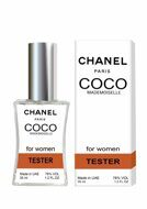 Tester Chanel Coco Mademoiselle for women 35 ml.