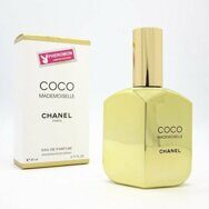 CHANEL COCO MADEMOISELLE EDP 65ml.