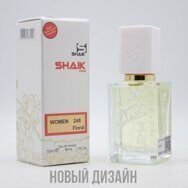 SHAIK 248 CHANEL GABRIELLE for woman 50 ml.