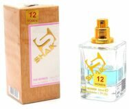 SHAIK №12 (Britney Spears Circus Fantasy) 50ml